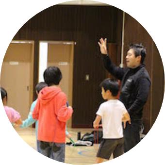 運動教室指導者養成講座